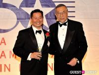 2012 Outstanding 50 Asian Americans in Business Award Dinner #107