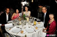 2012 Outstanding 50 Asian Americans in Business Award Dinner #172