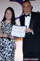 2012 Outstanding 50 Asian Americans in Business Award Dinner #330