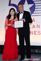 2012 Outstanding 50 Asian Americans in Business Award Dinner #334