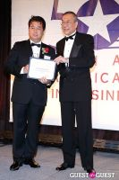 2012 Outstanding 50 Asian Americans in Business Award Dinner #356
