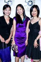 2012 Outstanding 50 Asian Americans in Business Award Dinner #438