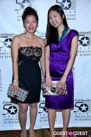 2012 Outstanding 50 Asian Americans in Business Award Dinner #441