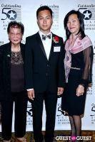 2012 Outstanding 50 Asian Americans in Business Award Dinner #459