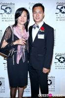 2012 Outstanding 50 Asian Americans in Business Award Dinner #463