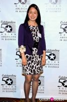 2012 Outstanding 50 Asian Americans in Business Award Dinner #510