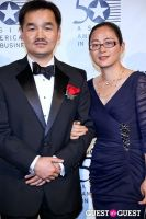 2012 Outstanding 50 Asian Americans in Business Award Dinner #530