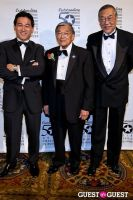 2012 Outstanding 50 Asian Americans in Business Award Dinner #537