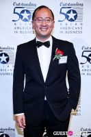 2012 Outstanding 50 Asian Americans in Business Award Dinner #549