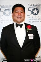 2012 Outstanding 50 Asian Americans in Business Award Dinner #568