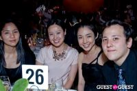 2012 Outstanding 50 Asian Americans in Business Award Dinner #590