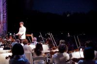 Philharmonic in the Park #28