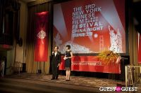 Third Annual New York Chinese Film Festival Gala Dinner #1
