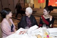 Third Annual New York Chinese Film Festival Gala Dinner #3