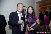 Third Annual New York Chinese Film Festival Gala Dinner #7