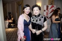Third Annual New York Chinese Film Festival Gala Dinner #10