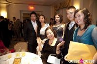 Third Annual New York Chinese Film Festival Gala Dinner #27