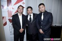 Third Annual New York Chinese Film Festival Gala Dinner #57