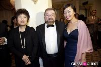 Third Annual New York Chinese Film Festival Gala Dinner #78