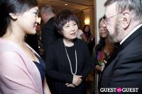 Third Annual New York Chinese Film Festival Gala Dinner #80