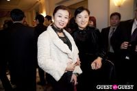 Third Annual New York Chinese Film Festival Gala Dinner #87