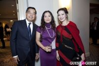 Third Annual New York Chinese Film Festival Gala Dinner #113