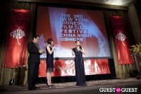 Third Annual New York Chinese Film Festival Gala Dinner #150
