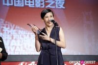 Third Annual New York Chinese Film Festival Gala Dinner #154