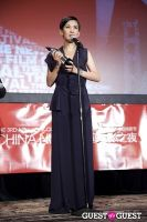 Third Annual New York Chinese Film Festival Gala Dinner #157