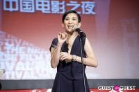 Third Annual New York Chinese Film Festival Gala Dinner #162