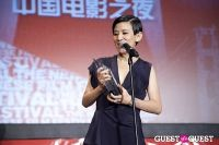 Third Annual New York Chinese Film Festival Gala Dinner #165