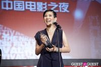 Third Annual New York Chinese Film Festival Gala Dinner #166