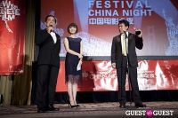 Third Annual New York Chinese Film Festival Gala Dinner #182