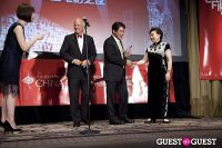 Third Annual New York Chinese Film Festival Gala Dinner #194