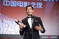 Third Annual New York Chinese Film Festival Gala Dinner #202