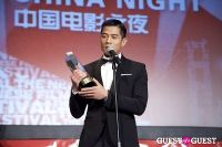 Third Annual New York Chinese Film Festival Gala Dinner #204