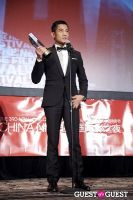 Third Annual New York Chinese Film Festival Gala Dinner #207