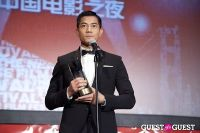 Third Annual New York Chinese Film Festival Gala Dinner #209