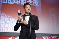 Third Annual New York Chinese Film Festival Gala Dinner #211