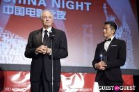 Third Annual New York Chinese Film Festival Gala Dinner #214