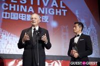 Third Annual New York Chinese Film Festival Gala Dinner #215