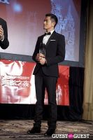 Third Annual New York Chinese Film Festival Gala Dinner #217
