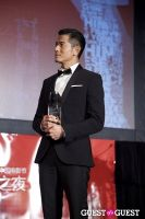 Third Annual New York Chinese Film Festival Gala Dinner #218
