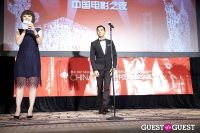 Third Annual New York Chinese Film Festival Gala Dinner #224