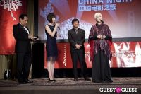 Third Annual New York Chinese Film Festival Gala Dinner #231