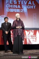 Third Annual New York Chinese Film Festival Gala Dinner #233