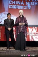 Third Annual New York Chinese Film Festival Gala Dinner #234