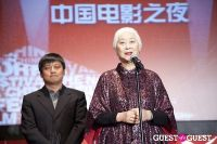 Third Annual New York Chinese Film Festival Gala Dinner #236