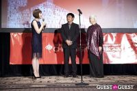 Third Annual New York Chinese Film Festival Gala Dinner #237