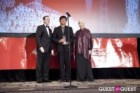 Third Annual New York Chinese Film Festival Gala Dinner #241